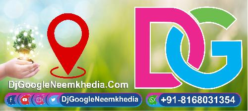 Mera Sona Sajan Ghar Aaya Remix Hindi Song Sunidhi Chauhan Bollywood Remix Mp3 Song Download Djgoogleneemkhedia Com